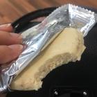 cookie zero prozis chocolat blanc et framboise