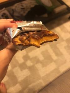 avis melty peanut butter Prozis